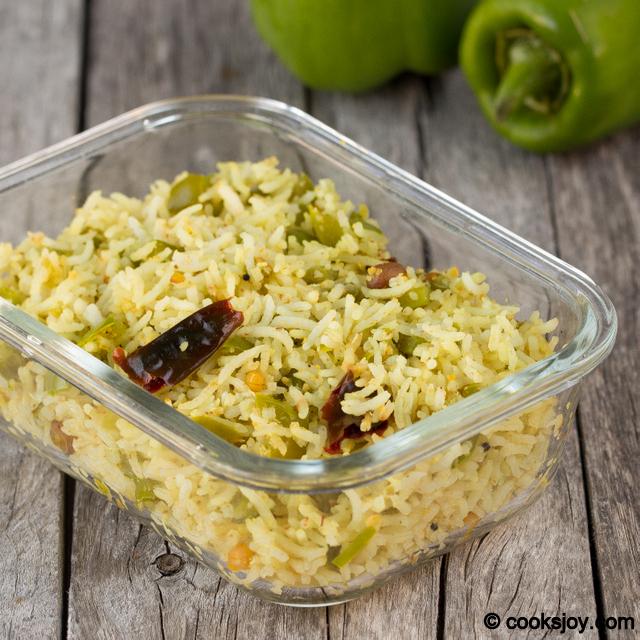 Capsicum Rice (Bell Pepper Rice) | Cooks Joy