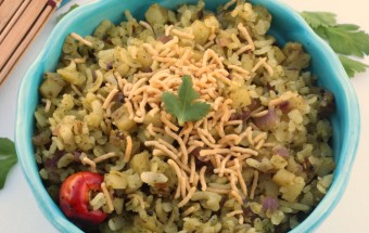 Green Poha Upma Featured