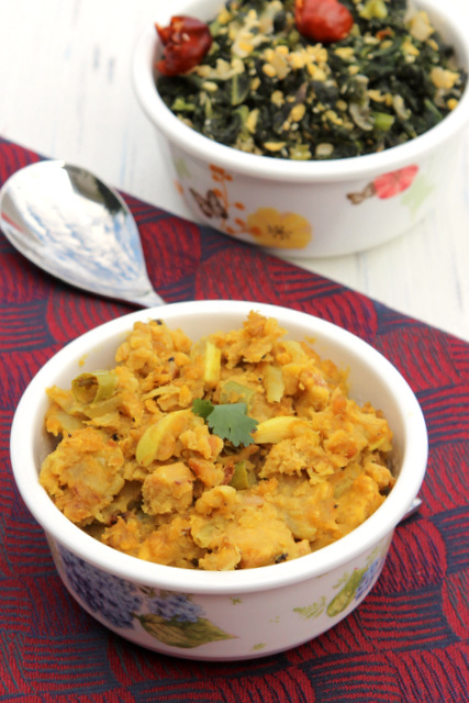 Plantain Curry | Cooks Joy