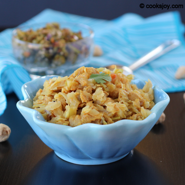 Cabbage Soya Chunks Curry | Cooks Joy