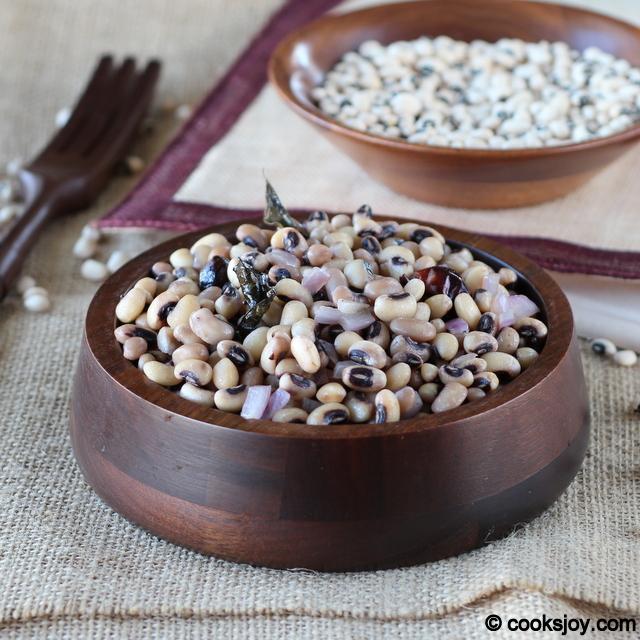Blackeye Peas Sundal (Kaaramani Sundal) | Cooks Joy