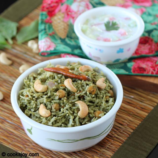 Spinach Masala Rice | Cooks Joy
