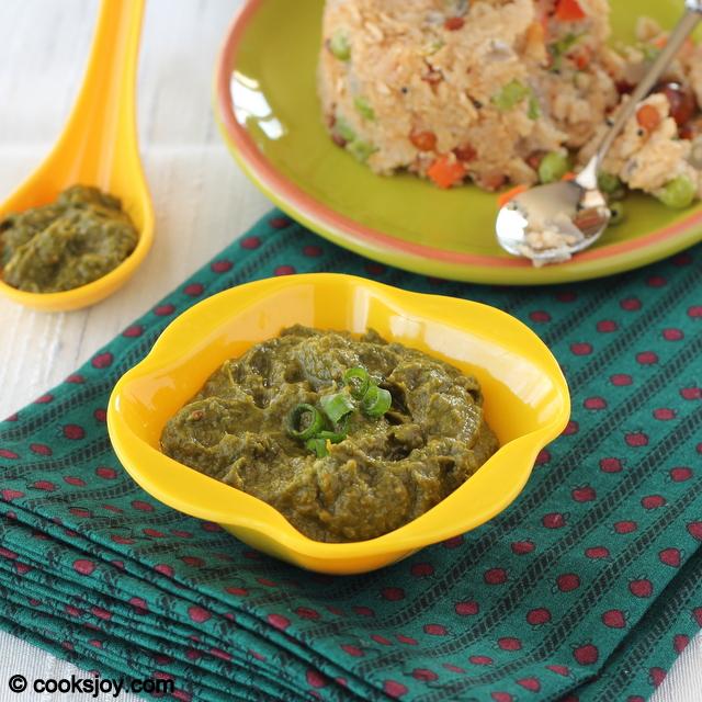 Spring Onion - Kothamalli Thogayal | Cooks Joy