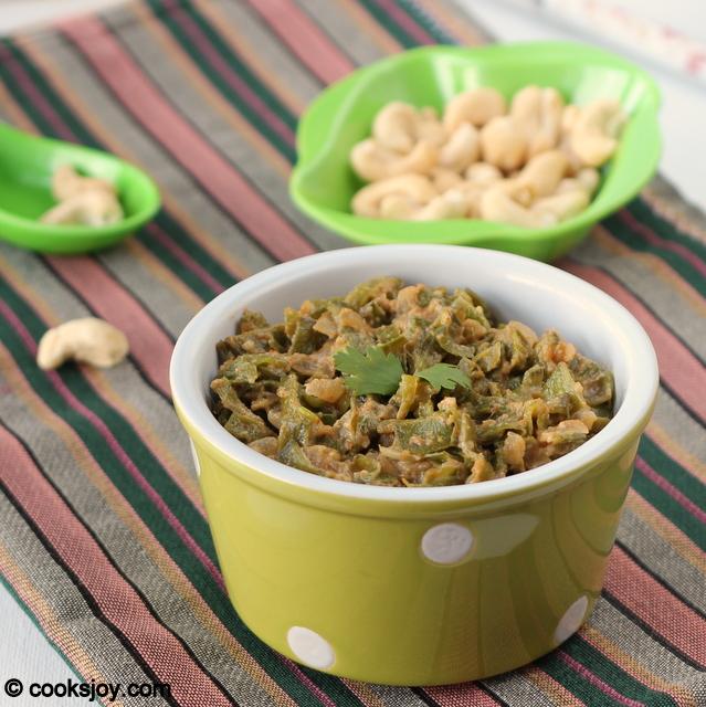 Snow Peas Cashew Curry   Cooks Joy