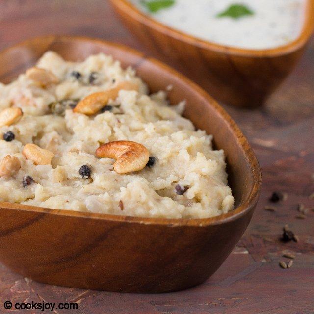 Rava Pongal | Cooks Joy